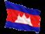 cambodia_fluttering_flag_64