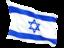 israel_fluttering_flag_64