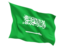 saudi_arabia_fluttering_flag_64