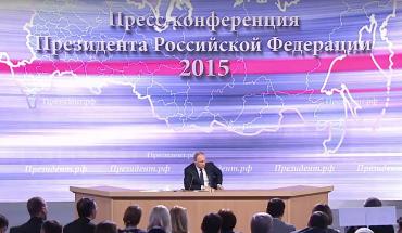 putin-annual-press-conference