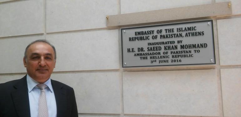 Πακιστάν